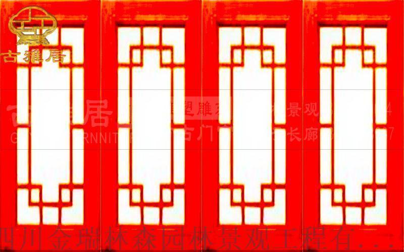 巴中中式格子门窗,实木雕花门窗定制厂家