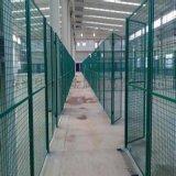 北京车间护栏网-车间围墙护栏网-护栏网厂家
