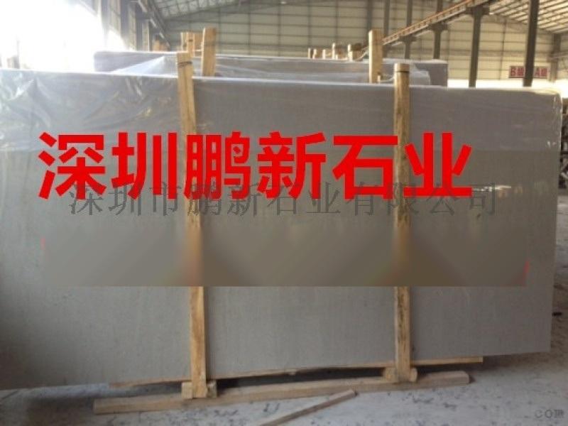 蘑菇石 深圳石材厂家直销 报价全省特惠