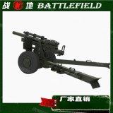 2018新款厂家直销生产大炮 具有伸缩功能游乐炮