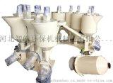 高精度PVC小料自动配料机速度快配料准
