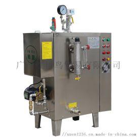 蒸汽发生器48kw全自动电加热电镀配套蒸汽商用锅炉