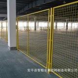 黃色車間安全網@1.2米高鋼絲網圍欄@庫房護欄網