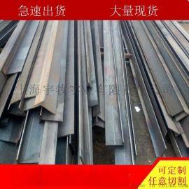 剖分T型钢,焊接T型钢,热轧T型钢