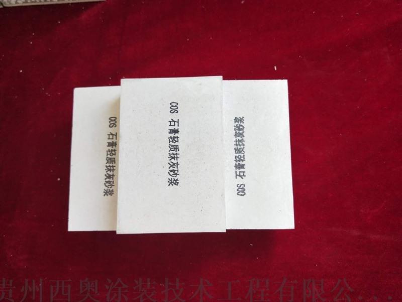 毕节磷石膏开发磷石膏利用