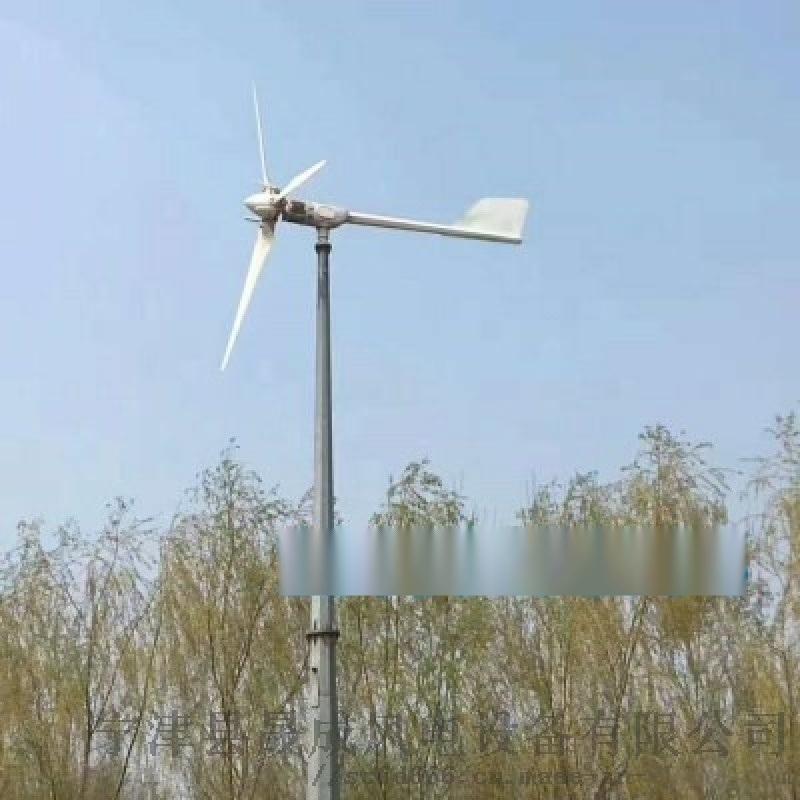 晟成稀土永磁风力发电机10kw 多功能新型发电设备