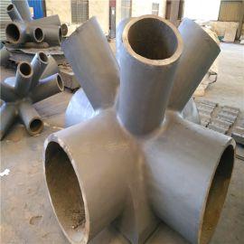 厂家直供奥体中心专用铸钢节点