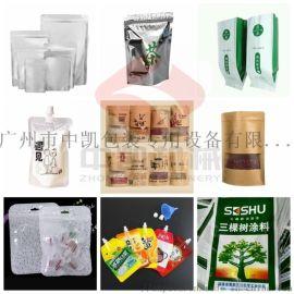中药粉灌装粉剂 广州中凯粉剂 包装机粉剂