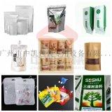 中藥粉灌裝粉劑 廣州中凱粉劑 包裝機粉劑