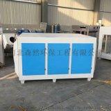 活性炭吸附装置,喷漆化工废气处理
