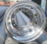 卡客車鋁輪 鍛造掛車鋁輪轂 客車鍛造鋁輪圈