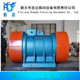 VB-75556-W振动电机 大功率5.5KW
