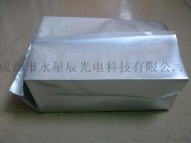 温江铝箔真空袋食品通用包装袋可印刷定制