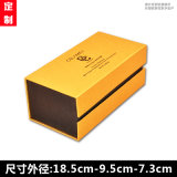 化妆品书型纸盒盒 香水礼品盒 高档包装盒