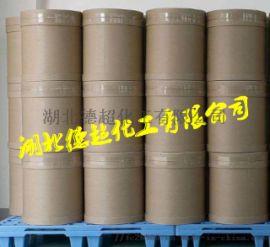 生产 2, 3-环氧丙基三甲基氯化铵