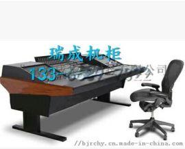 编曲录音棚工作台音频控制台音乐非编台桌子