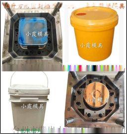 5升10公斤18L20KG塑料桶模具供应商
