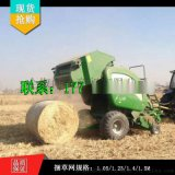 一米二三宽三千米圆包打捆机捆草打包网玉米秸秆打捆网
