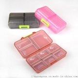 药盒子双层9格保健品收纳薬盒随身药丸盒