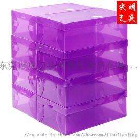 生产PP鞋盒 磨砂斜纹彩色鞋子收纳盒 塑料衣柜