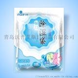 艾暖除湿袋可挂式除湿袋防潮防霉干燥剂吸湿剂