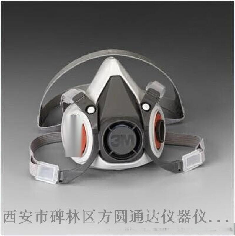 西安3M6200防護面具15909209805