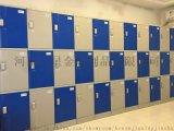 環保ABS塑料櫃更衣室浴室儲物櫃