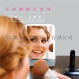廠家定製LED化妝鏡可印LOGO臺式化妝鏡