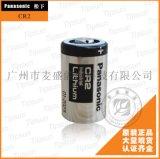 供应日本松下CR2电池 CR15270一次性锂电池