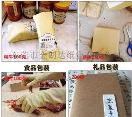 50g黄牛皮纸食品级纯木浆60-100g精致牛皮纸
