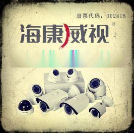广州天河高清远程监控系统  安装维修维保 无线监控