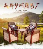 成都茶楼藤椅厂家定制休闲茶楼藤椅C-158雅庭椅