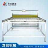 LA150B大型板材覆膜机 玻璃贴膜机 双面过胶机