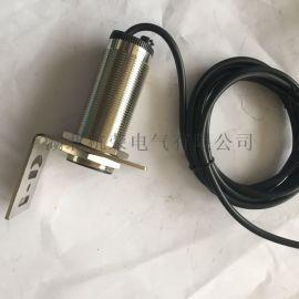 DH80-A速度传感器