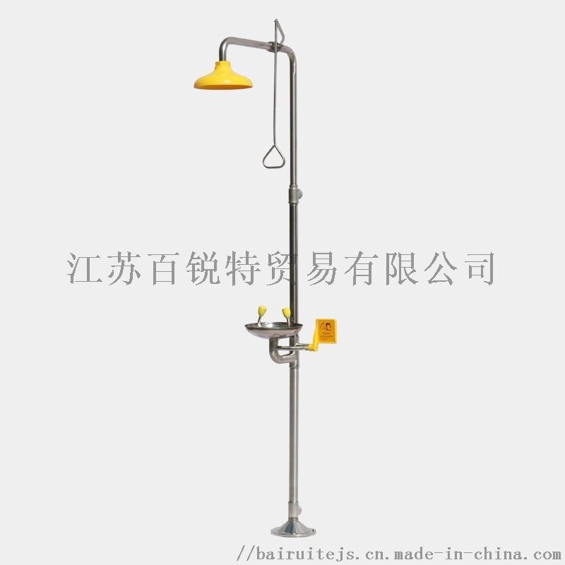 BTF11不锈钢复合式喷淋洗眼器