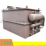 塑料加工行业废水处理设备平流式溶气气浮机