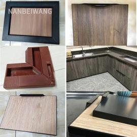 晶钢门橱柜隐框铝材 黑色豪华隐框铣型拉手 铝合金门