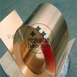C5191磷铜带 Y2铜带 好焊锡硬态镀镍磷铜带