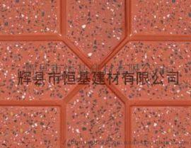 河南步道砖价格-楼梯踏步生产厂家-辉县市恒基建材有