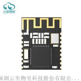 MS47SF1低功耗空模块