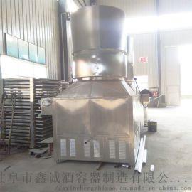 蒸 器 冷却器   尾回收设备不锈钢设备