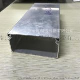 工業鋁型材廠家15070鋁合金U型槽