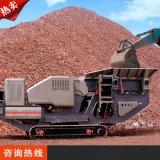厂家供应移动式鹅卵石制砂机 一辆移动制砂车多少钱