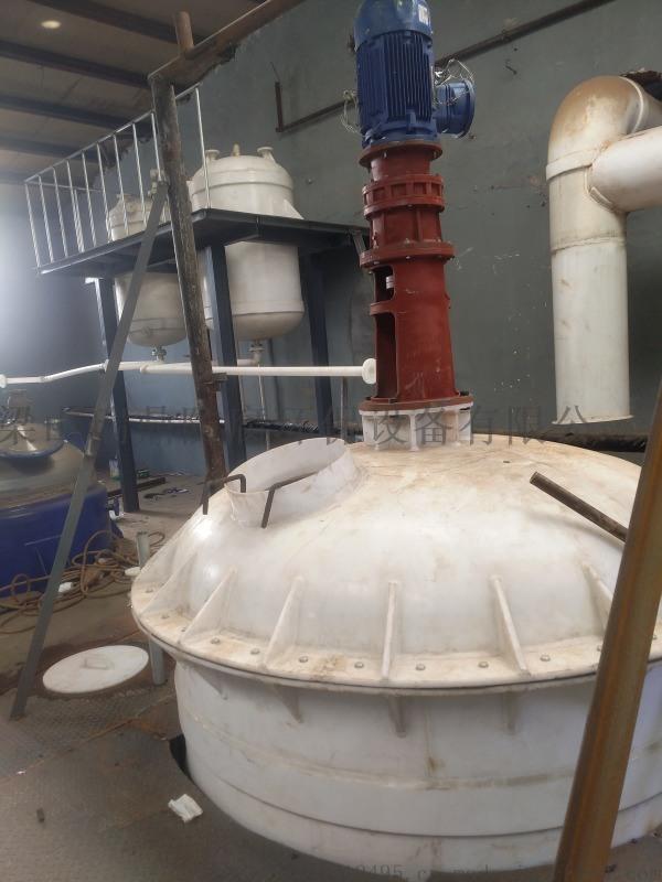 塑料化工设备,聚丙烯反应釜,各种型号反应釜
