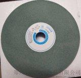 白鴿GC200*25*32 綠碳化矽平面磨牀砂輪