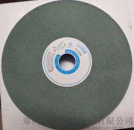 白鸽GC200*25*32 绿碳化硅平面磨床砂轮
