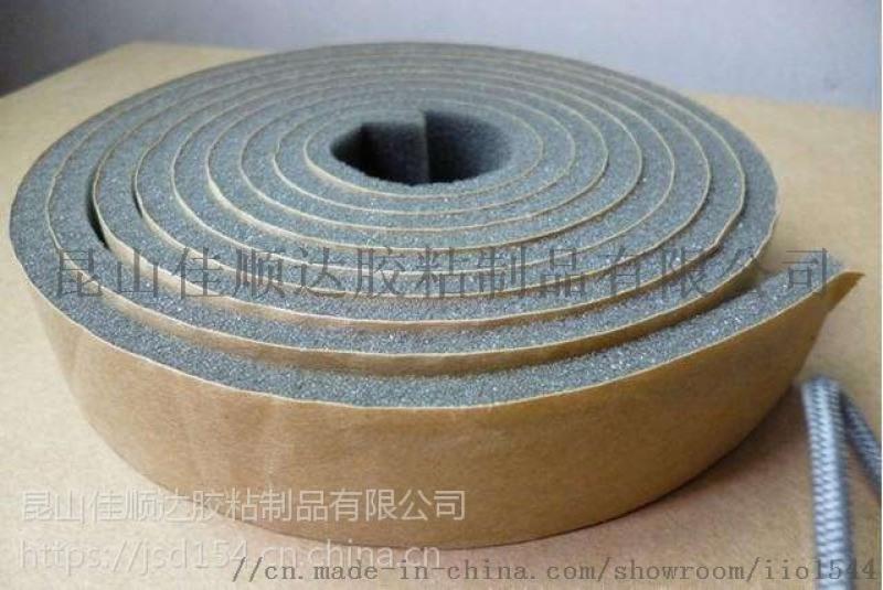 杭州eva泡棉贴普通油胶,黑色泡棉单双面背胶垫
