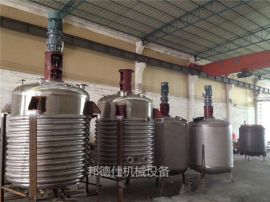 厂家供应UV涂料反应釜 UV涂料成套生产设备
