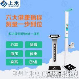 陕西身高体重测量仪SH-600GX