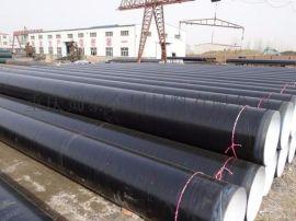 重庆排水防腐螺旋钢管3PE防腐耐用500年